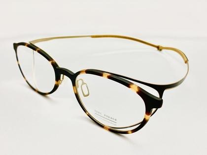 ES-1772 havana brown / gold