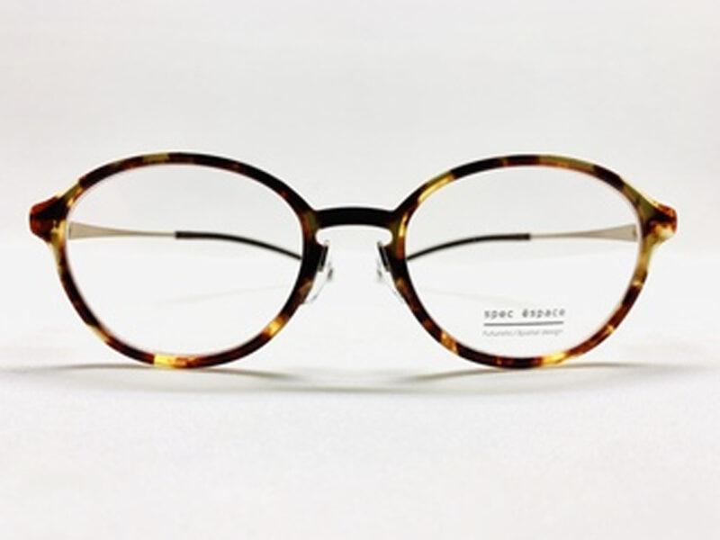 ES-1973havana brown/gold