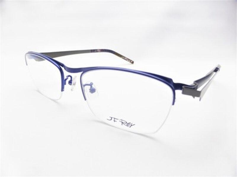 JF2894 blue/gun