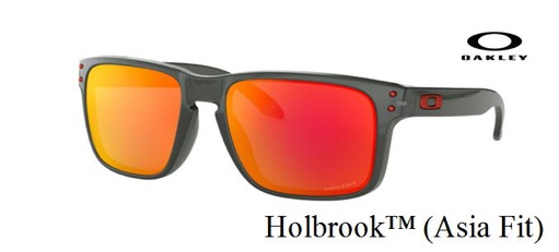 Holbrook ホルブルック