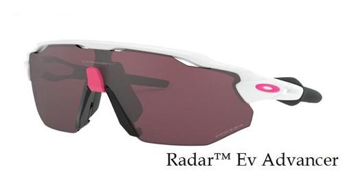 Radar Ev Advancer レーダーEVアドバンサー
