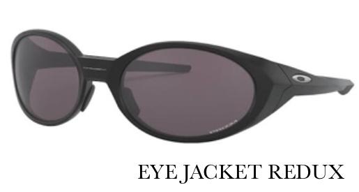 Eye Jacket™ Redux アイジャケット リダックス