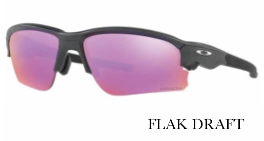 Flak Draft フラックドラフト